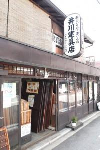 tanba2012_10_01
