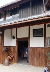 awaji_tenken01
